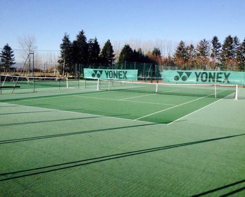 Clermont Tennis