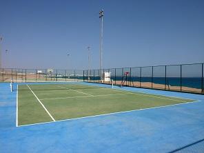 Annonces tennis Occitanie